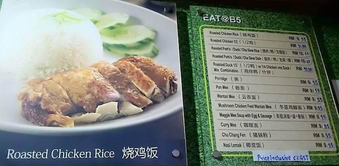 Eat@B5 Menu